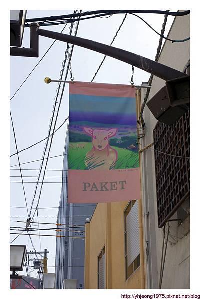 散策奈良-旗幟.jpg
