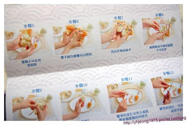 太食記-DM2.jpg