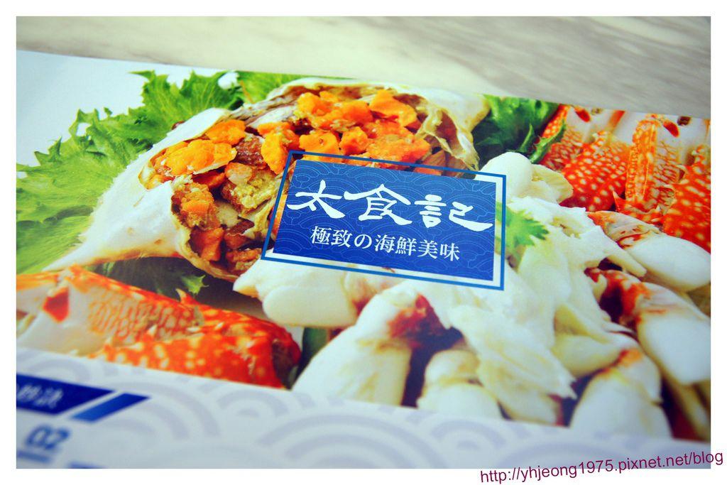 海味鮮食。太食記頂級藍鑽蟹