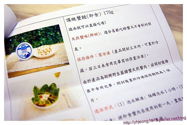太食記-DM6.jpg