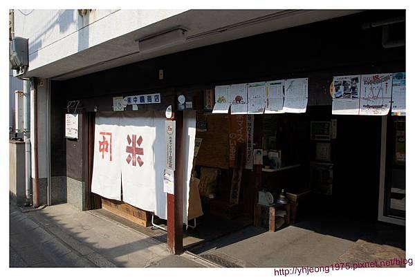 奈良町-中島商店.jpg
