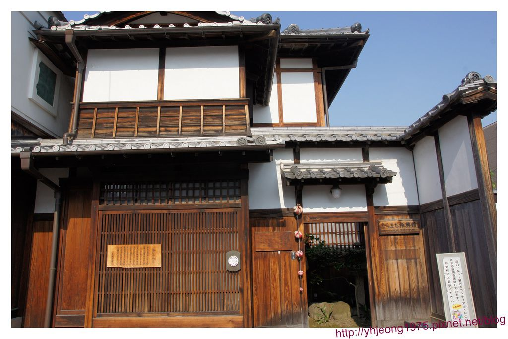 奈良町-振興館.jpg