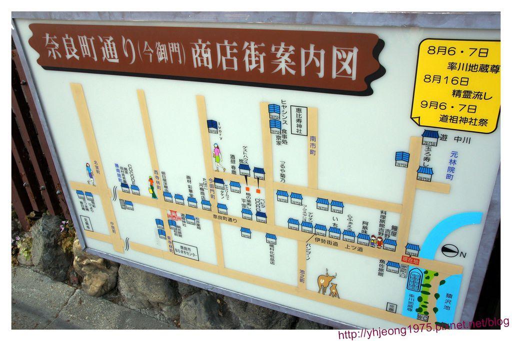 奈良町-案內圖.jpg