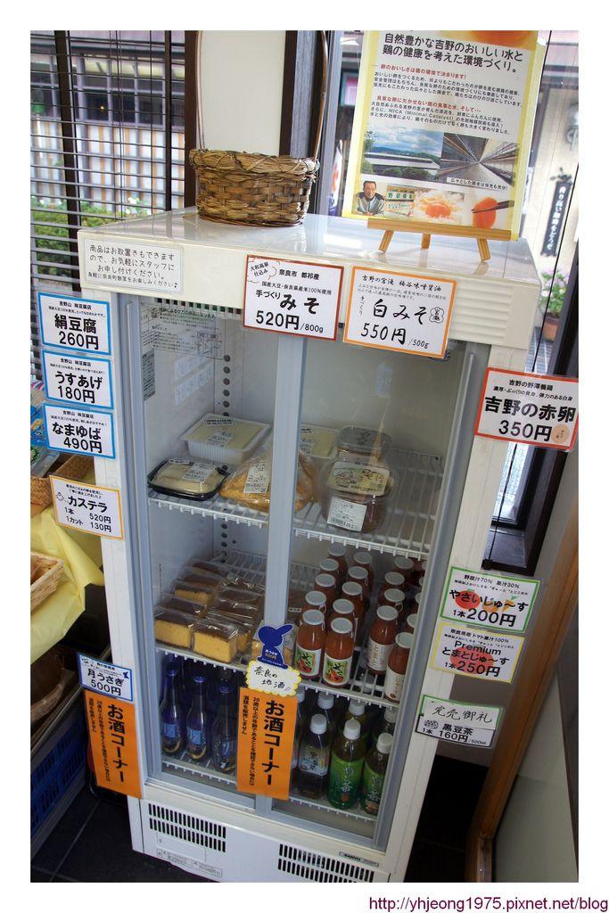 奈良町情報館-冰飲.jpg