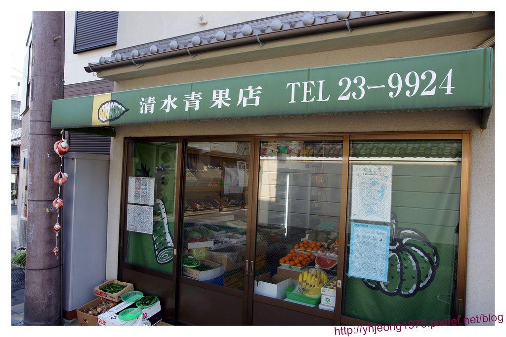 奈良町-清水青果店.jpg