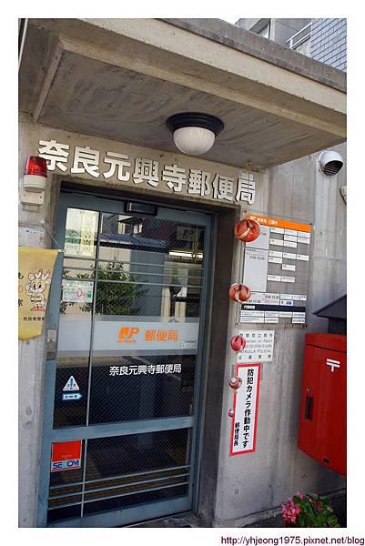 奈良町-郵局.jpg