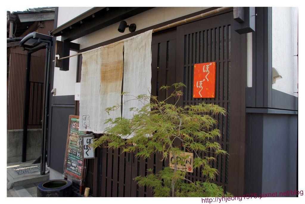 奈良町-餐廳.jpg