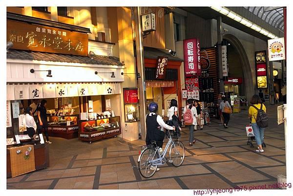 奈良-東向商店街.jpg