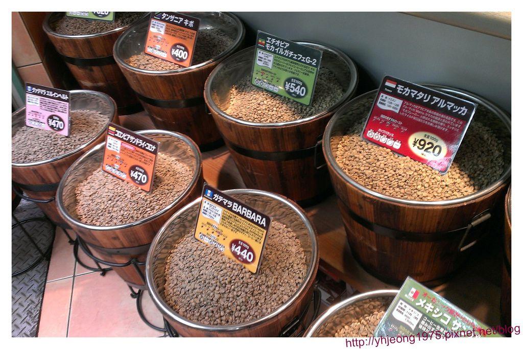 黑門市場-咖啡生豆.jpg