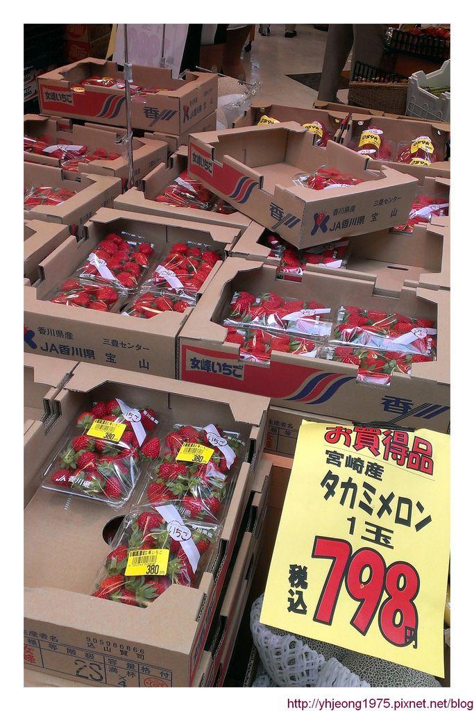 黑門市場-草莓.jpg