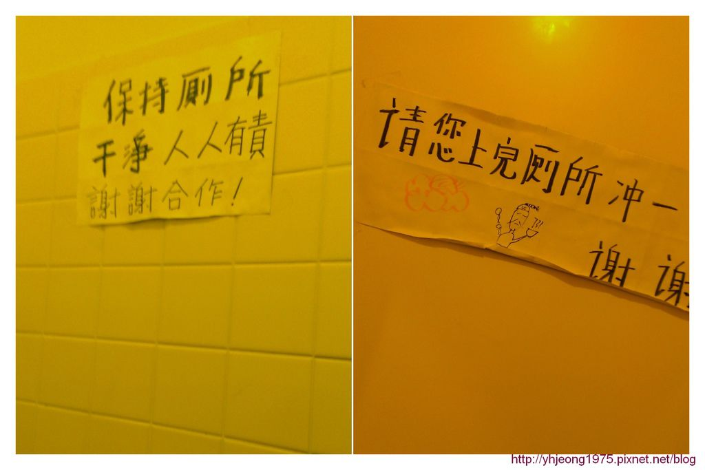 黑門市場-廁所告示.jpg