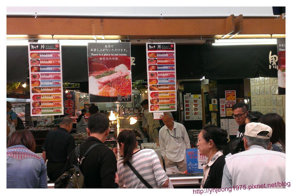黑門市場-海鮮生魚片.jpg
