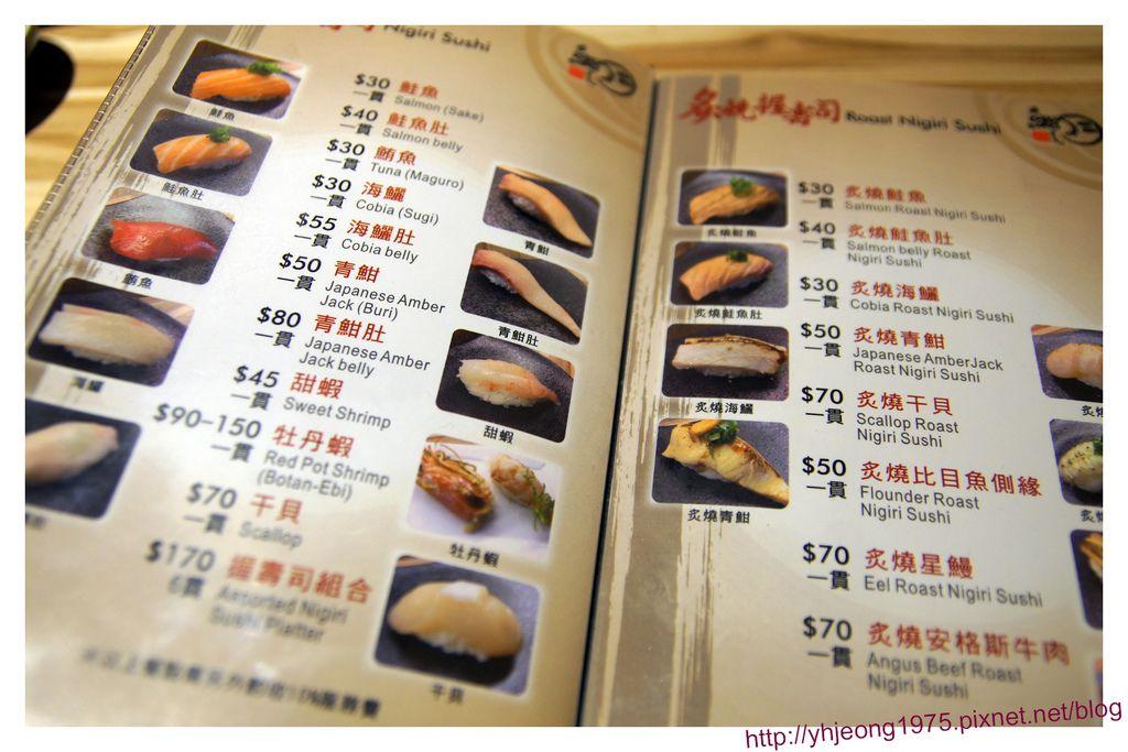 鮨月-menu1.jpg