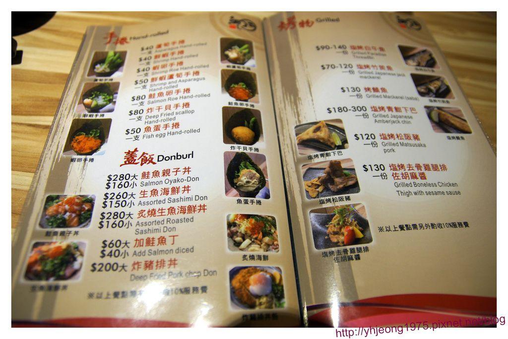 鮨月-menu2.jpg
