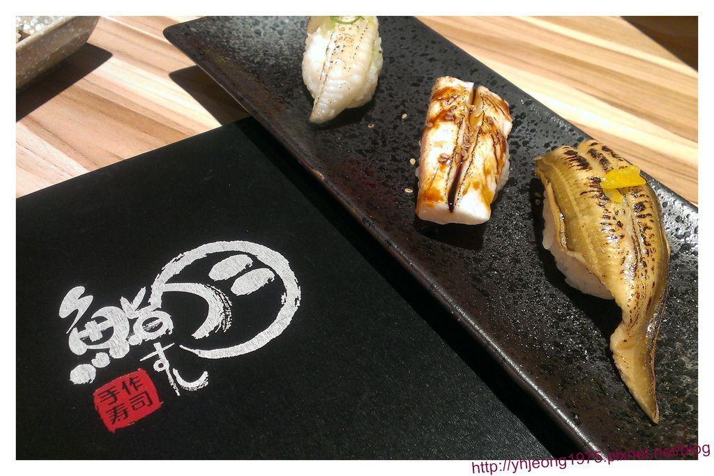 鮨月-餐食.jpg