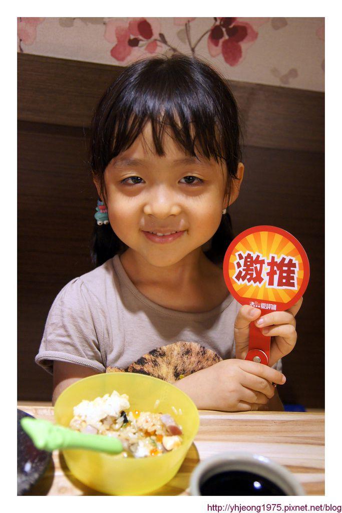 5Y-愛吃生魚片的momo.jpg
