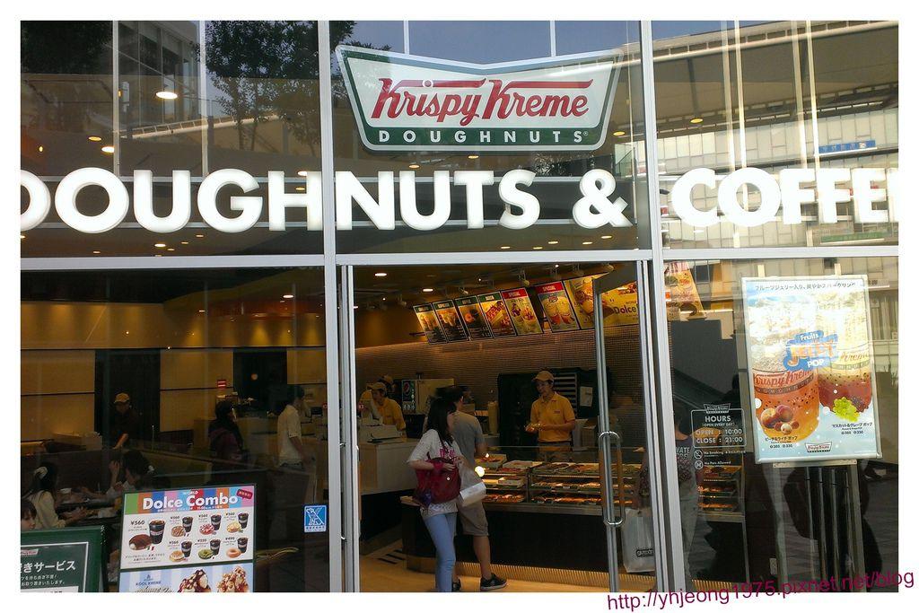 天王寺站-Q'mall Krispy Kreme Doughnuts.jpg