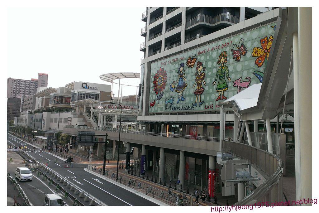 天王寺站-Q'mall.jpg