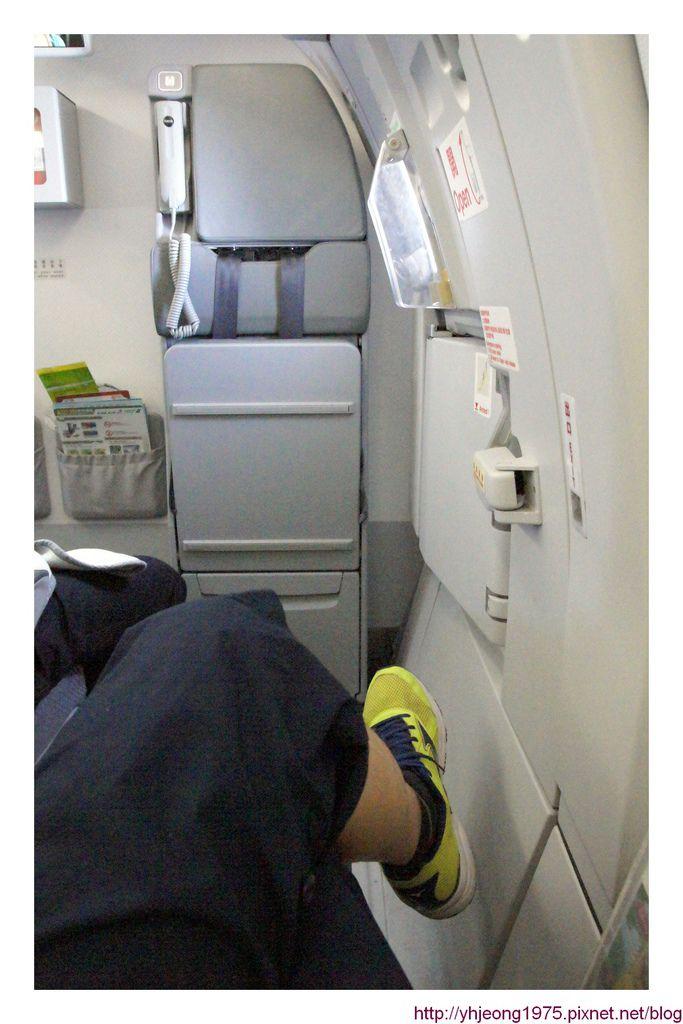 飛東京-可以蹺腳.jpg