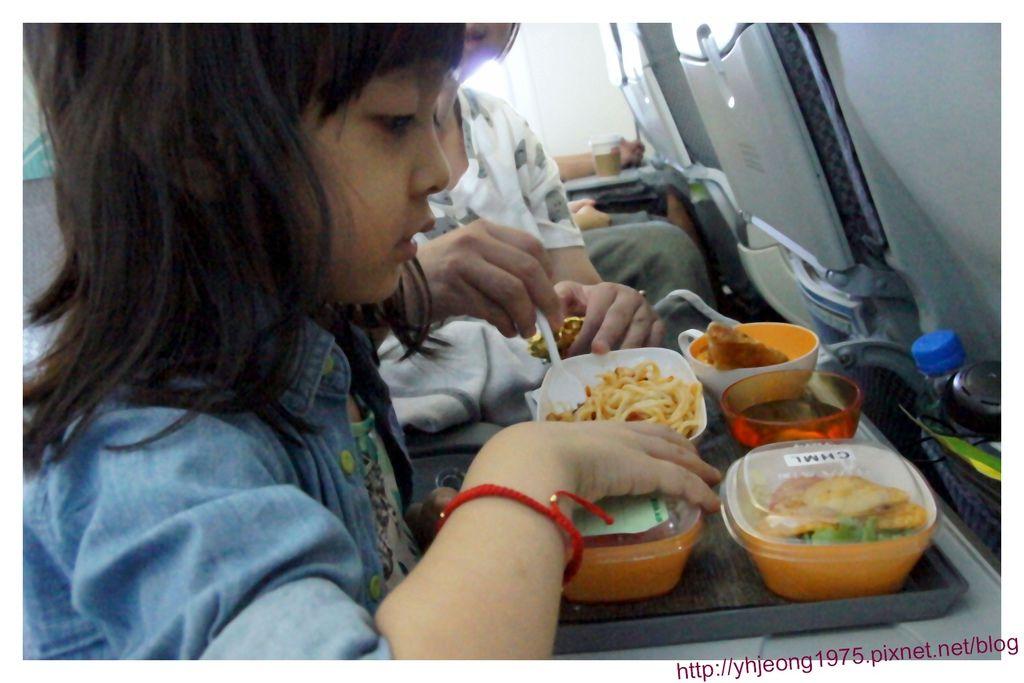 5Y1M-用餐.jpg