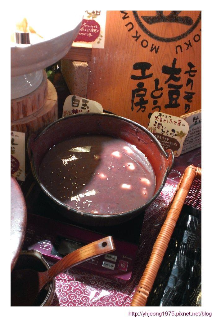 mokumoku農場餐廳-紅豆甜湯.jpg