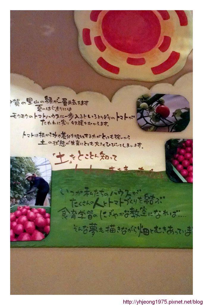 mokumoku農場餐廳-食材介紹.jpg