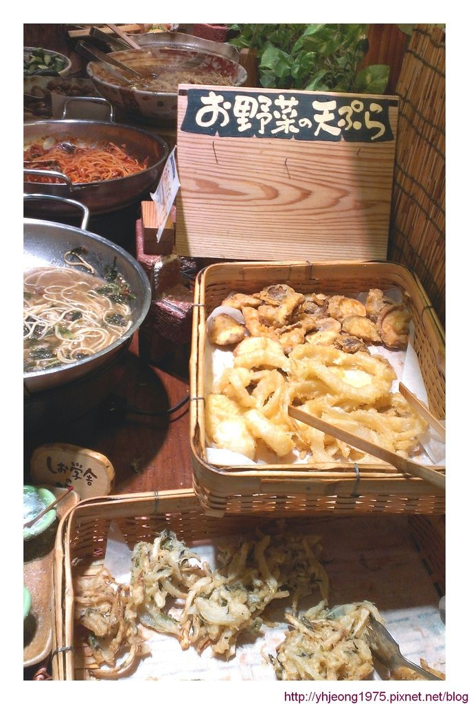 mokumoku農場餐廳-野菜炸物.jpg
