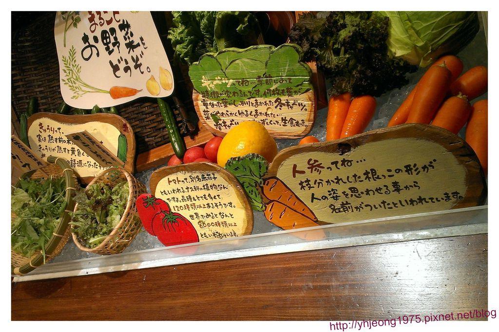 mokumoku農場餐廳-蔬菜.jpg