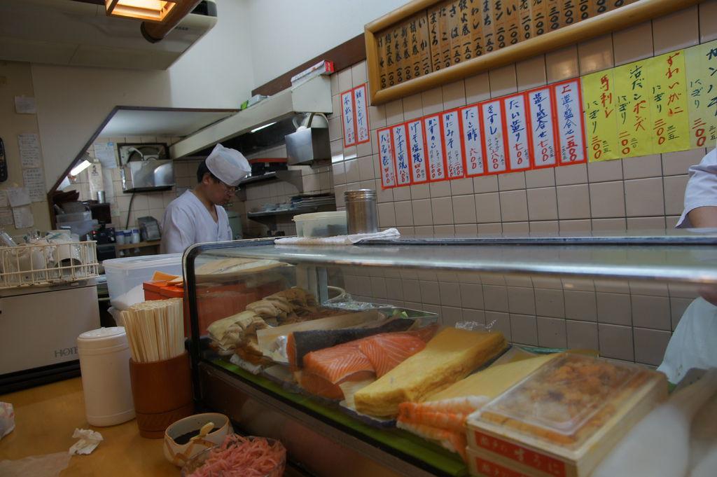 壽司政-食材
