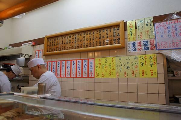 寿司政-牆上菜單