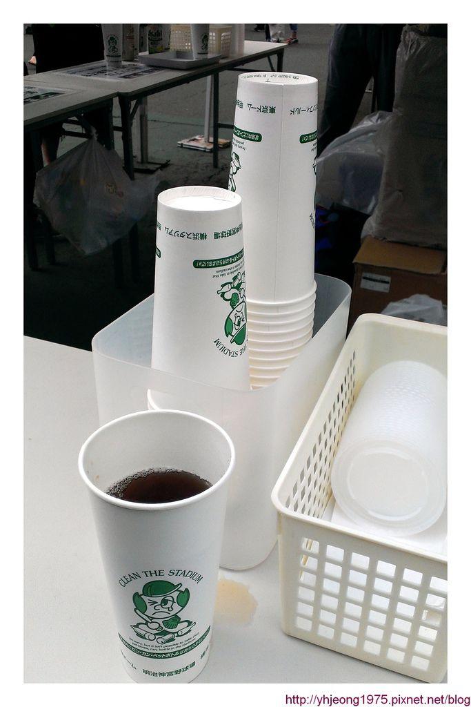 西武巨蛋-瓶罐換杯子.jpg