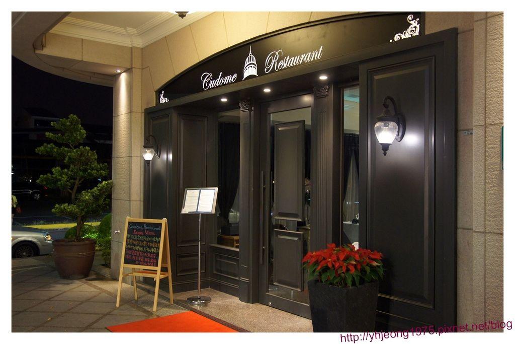 圓頂餐廳-大門.jpg