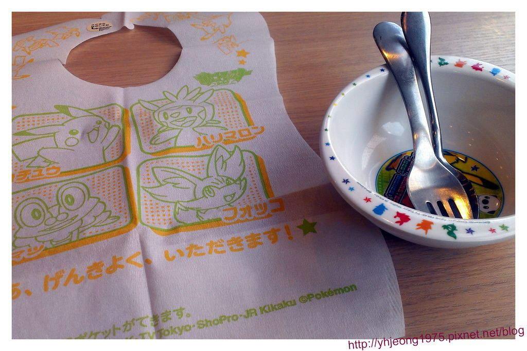 Denny's-兒童餐具.jpg