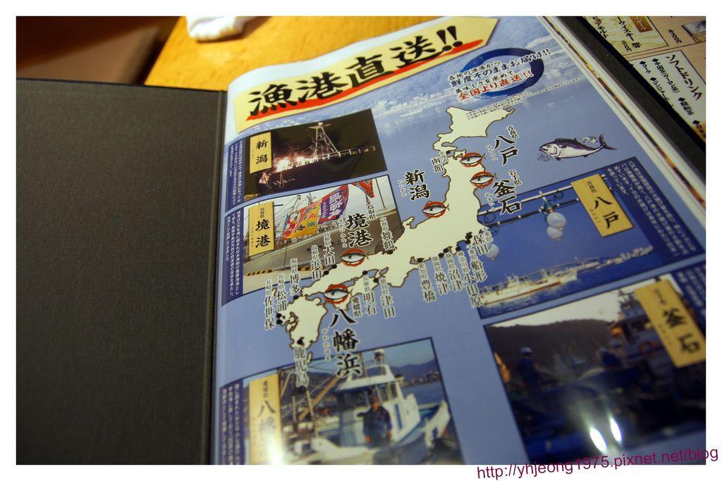魚鮮水產-menu1.jpg
