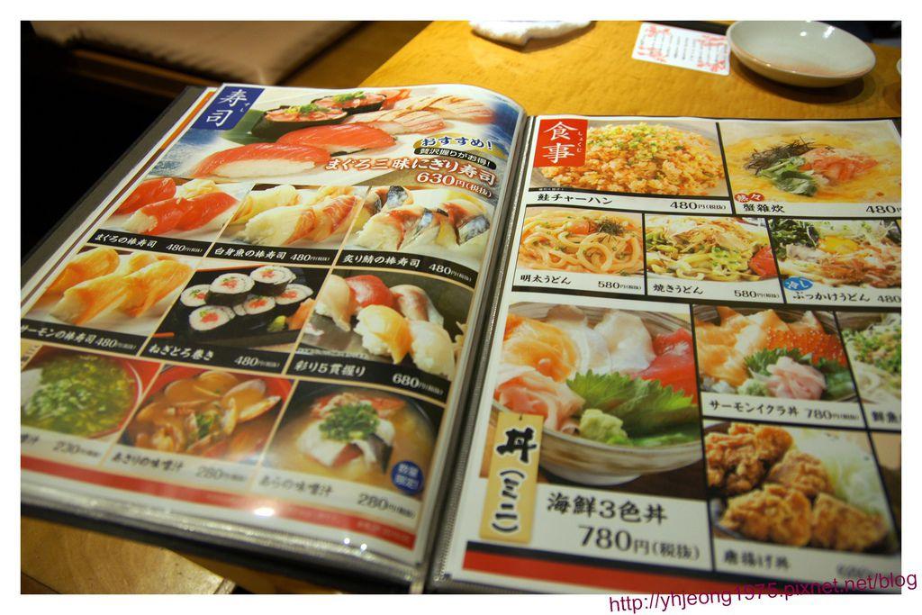 魚鮮水產-menu2.jpg