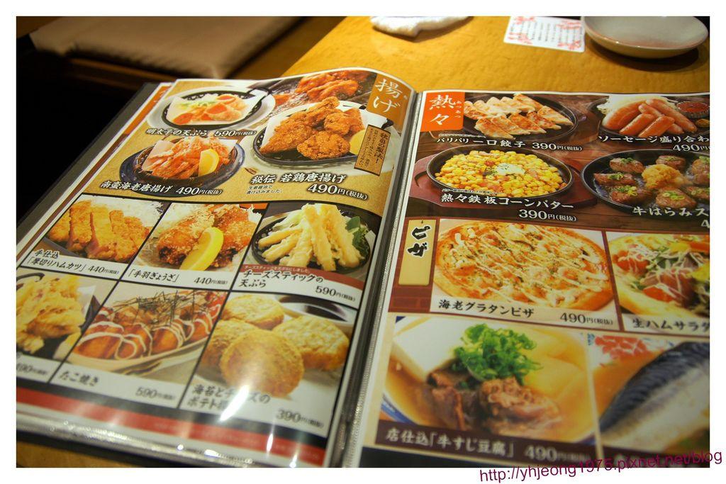 魚鮮水產-menu3.jpg