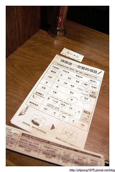 上野一蘭-自選餐食狀況.jpg