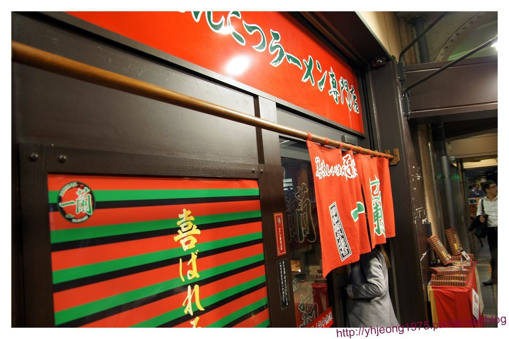 上野一蘭-店外.jpg
