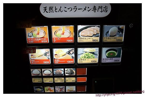 上野一蘭-點餐機.jpg