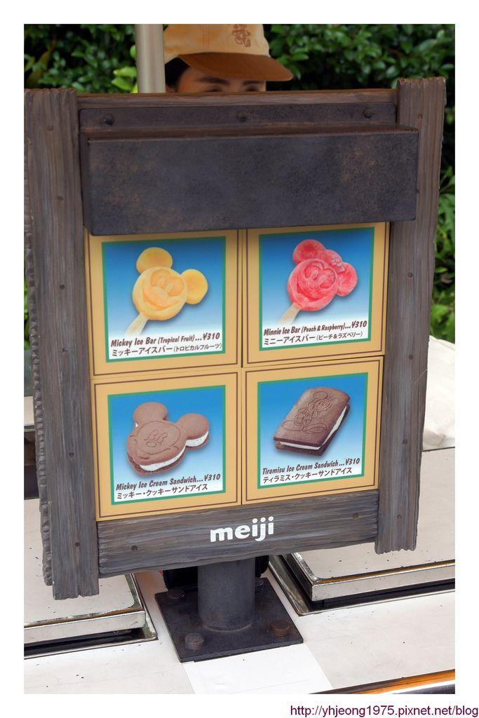東京迪士尼-賣冰攤.jpg