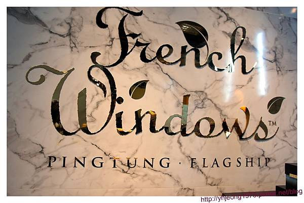 FrenchWindows茶餐館-招牌.jpg