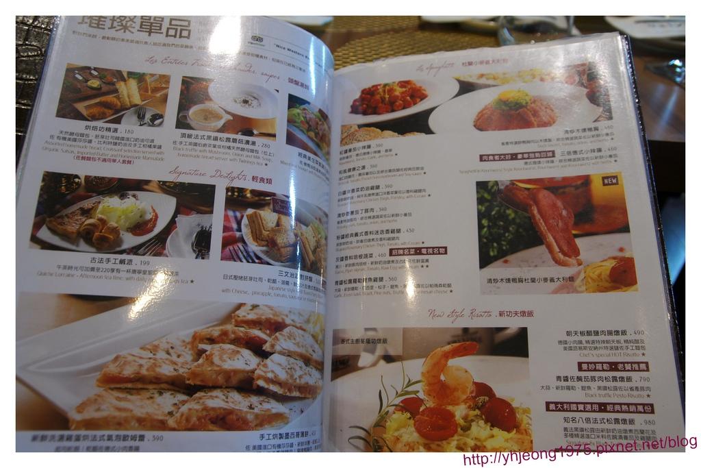 FrenchWindows茶餐館-品菜單.jpg