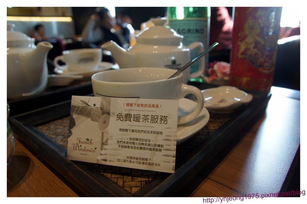FrenchWindows茶餐館-暖茶服務.jpg