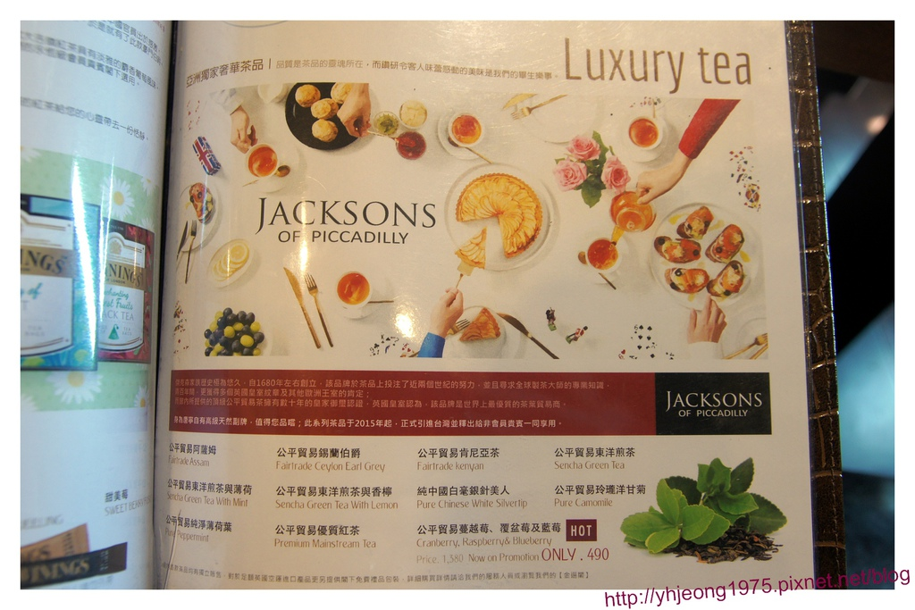 FrenchWindows茶餐館-遺憾的蘋果塔.jpg