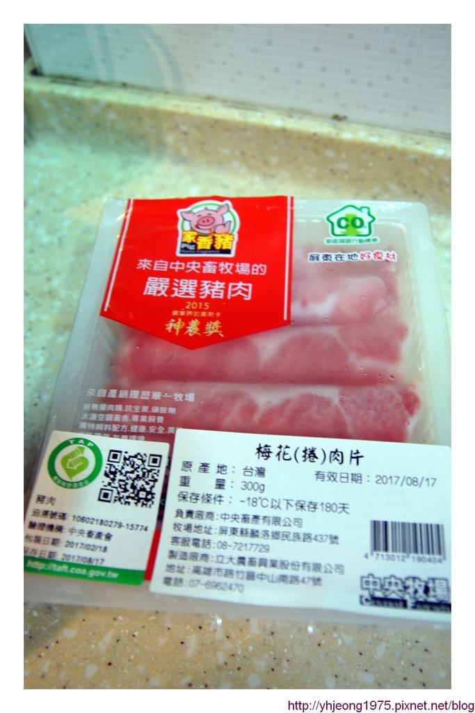 中央畜牧-梅花肉(包裝).jpg