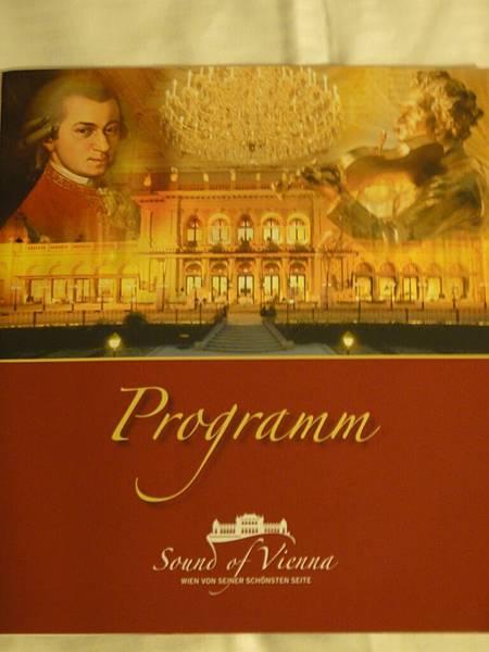 維也納音樂會8