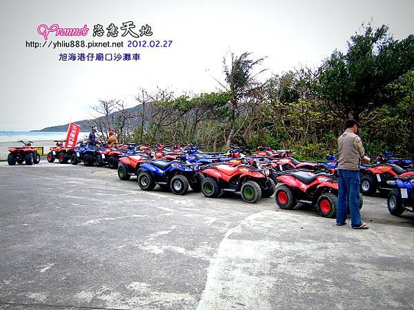 DSCF9147