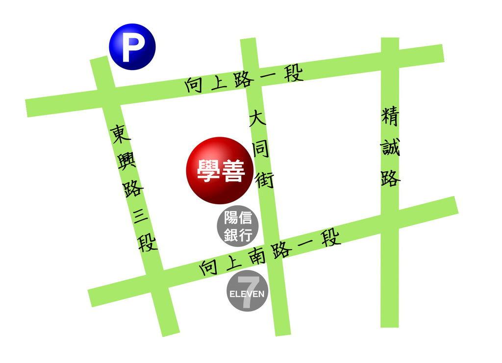 大同街地圖
