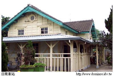 日南車站也是很有特色‧很可愛的木造建築, 是海線少數還有這樣保存良好的建築喔! 你看!屋頂處也有『牛眼窗』