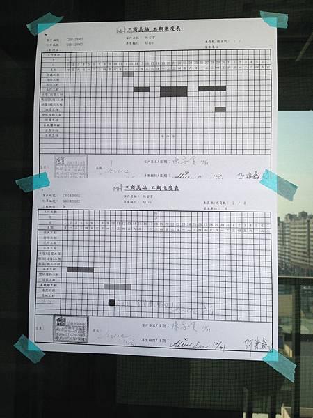 施工師傅在施作區域貼上施工圖2.JPG
